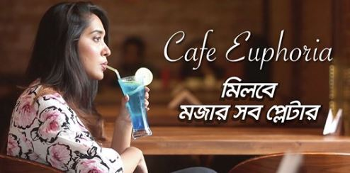 case study of cafe euphoria banani